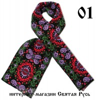 Scarf in the Slavic style