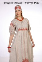 "Dress ""Rossiyanka"""