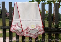 Wedding Towel