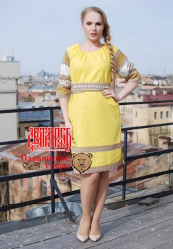 "Dress ""Autumn"" a short, Holy Russia"